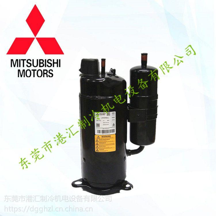 销售三菱冷压缩机TNB220FPHM三菱变频空调制冷压缩机