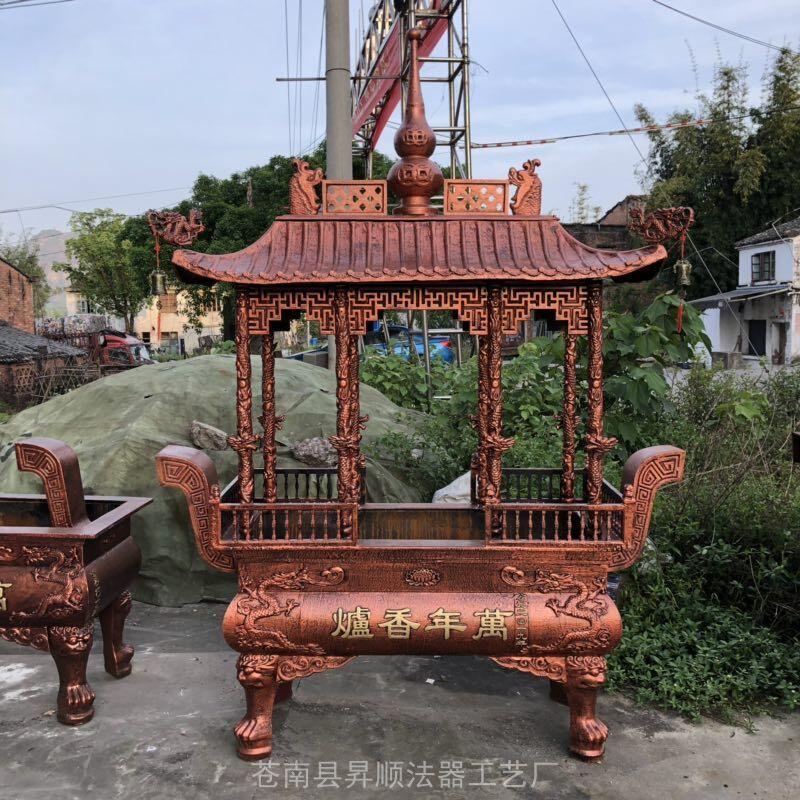生铁铸造祠堂长方形插香香炉 殡仪馆铸铁长香炉 寺庙大香炉