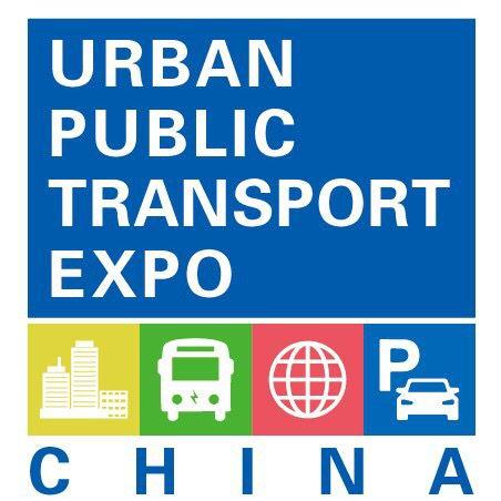 2018中国国际城市公共交通博览会 2018中国智能公交展览会  2018智能交通展览会  2018智慧交通展览会