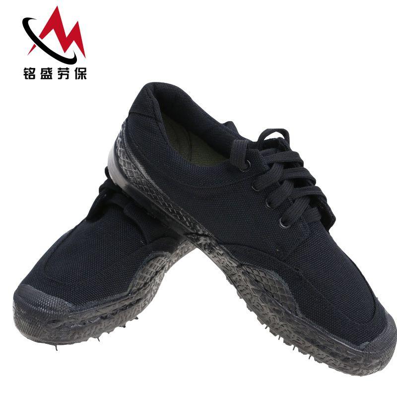 批发3520黑色男女工作鞋团体配发休闲运动跑步鞋低帮作训鞋