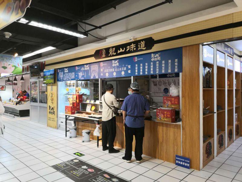 章丘龙山生鲜豆制品素鱼素肉素鸡特色项目加盟