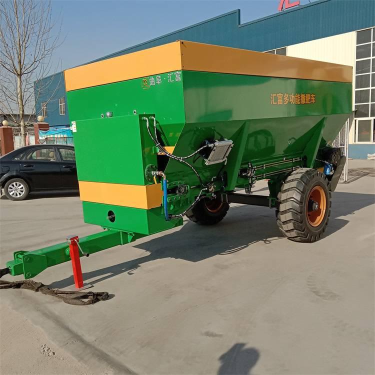 大型液压撒肥车  粪肥抛撒车  肥料撒肥车