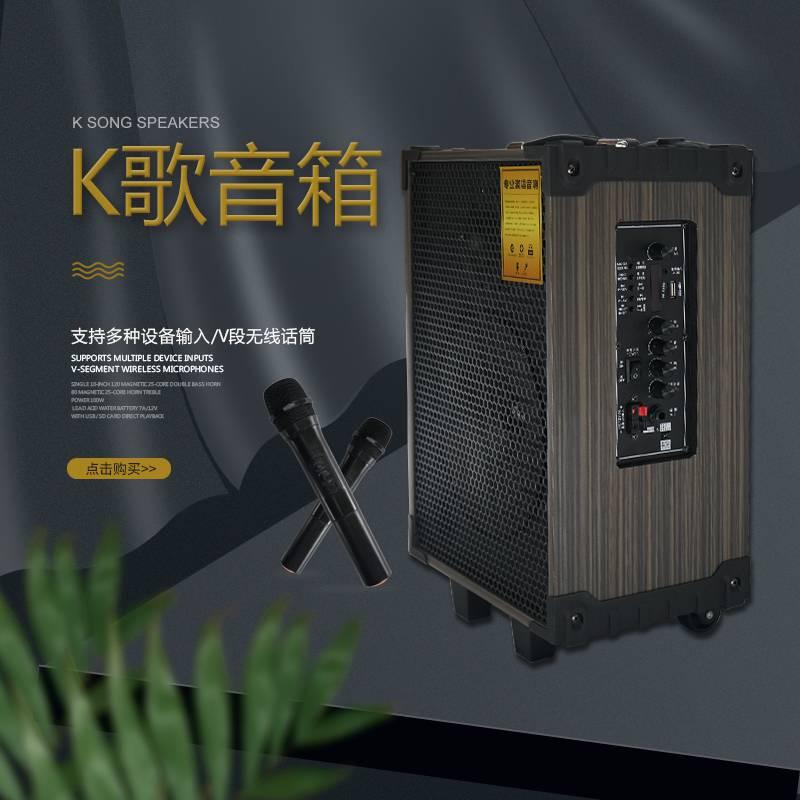 乐浪MS-600广场舞音响音箱户外移动便携式拉杆音响K歌家用 蓝牙无线话筒重低音大功率音响