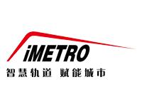 2021第十届中国广州国际轨道交通产业展览会(橙展iMetro)