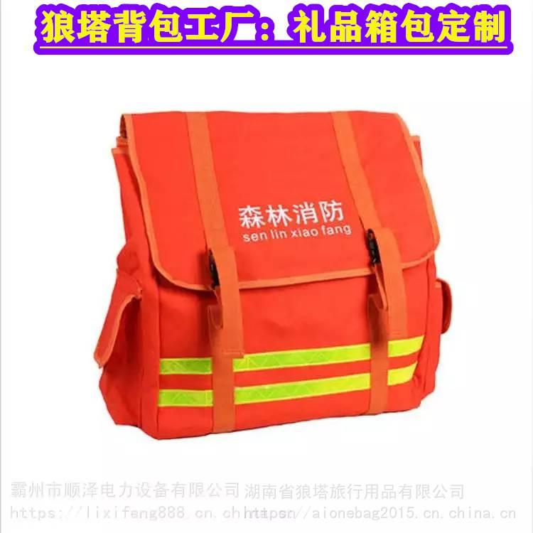 迷彩裝備雙肩背包工廠應急包定制貼牌LOGO廠家