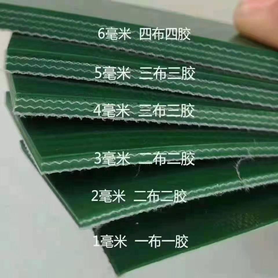 绿色输送带 白色输送带 花纹输送带