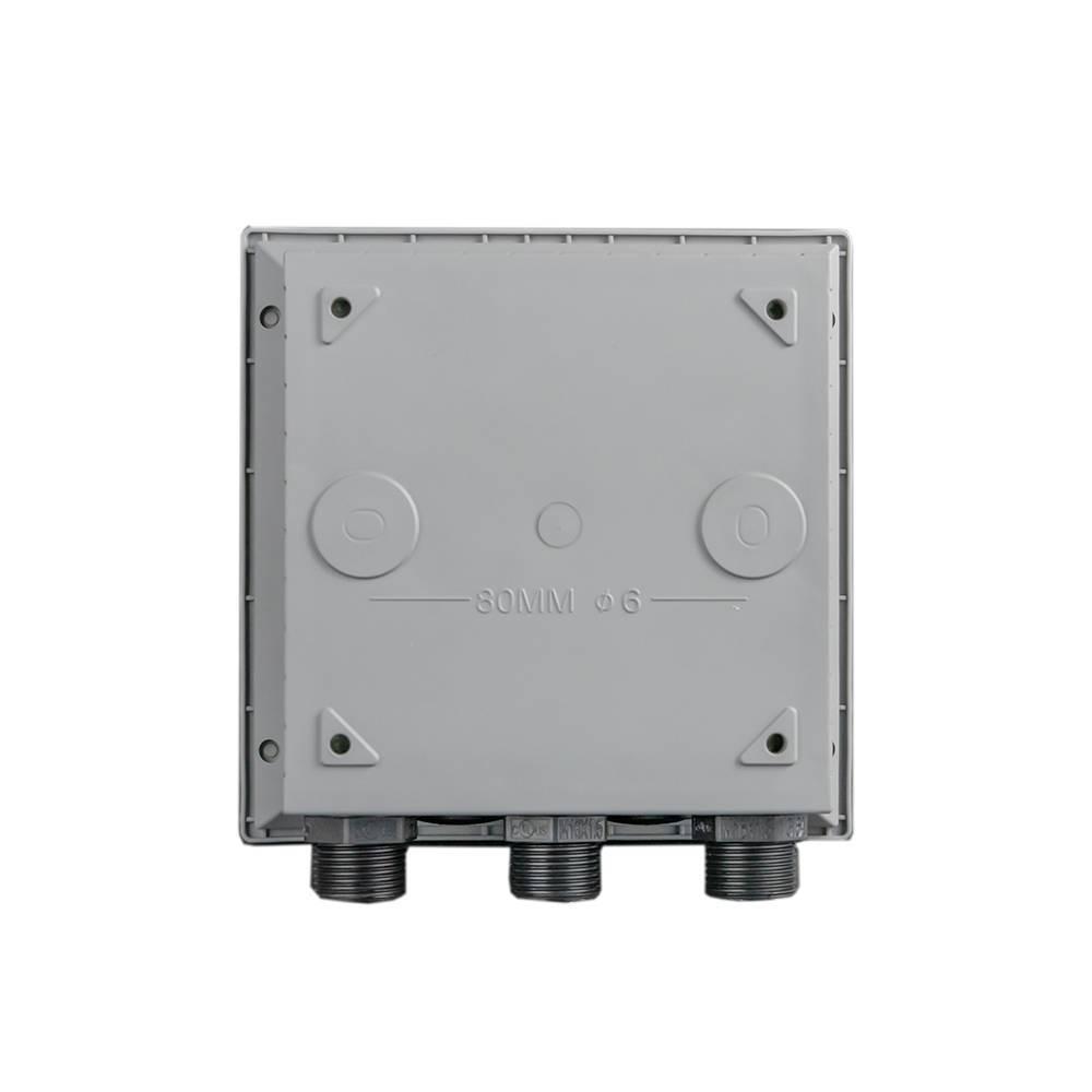CC博取环境在线电导率仪