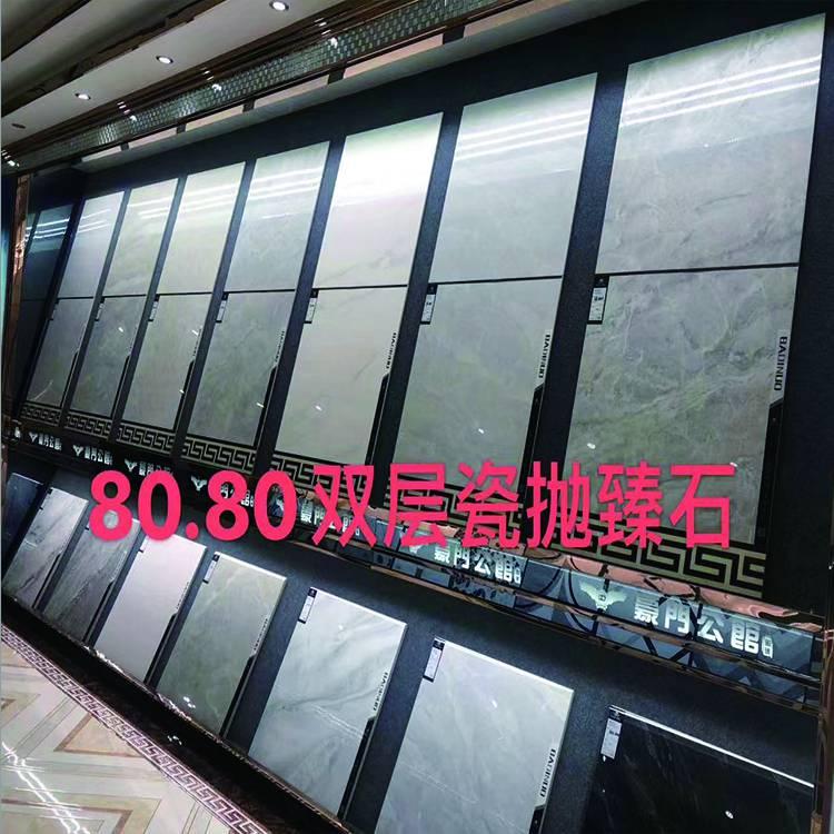 大板瓷磚750*1500通體大理石瓷磚 大板背景墻 酒店工程