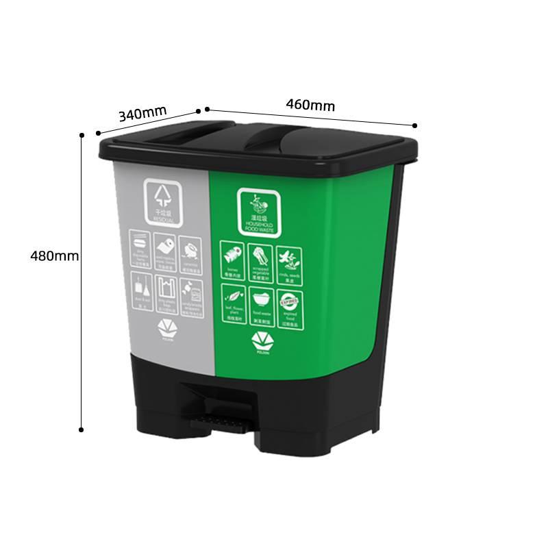 湖南利鑫PZ0040L塑料分类垃圾桶_家用脚踏式干湿分离垃圾桶