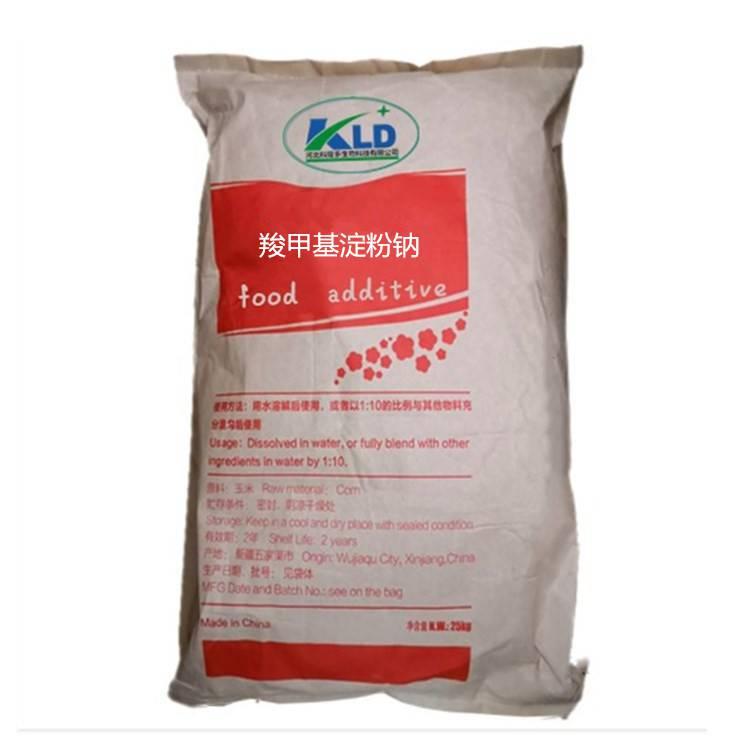 羧甲基淀粉钠生产厂家