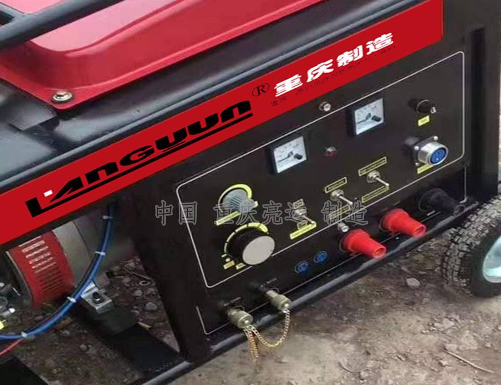LH300T H300T内燃直流氩弧焊机AXQ1-300T