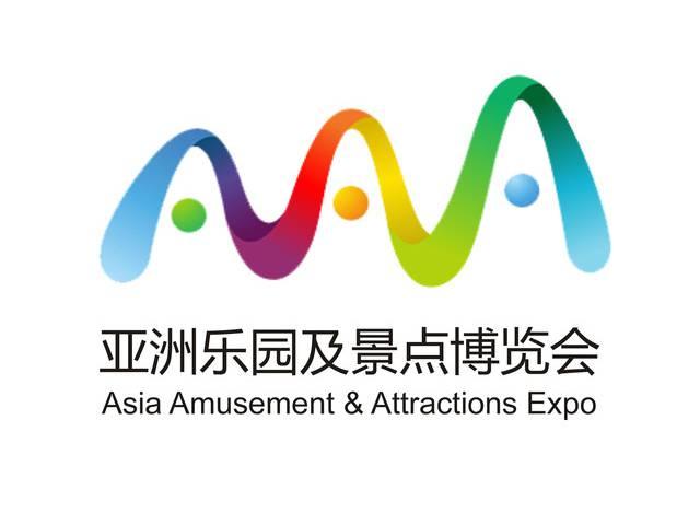 2021***乐园及景点博览会暨第18届广州国际电玩及游艺设备·主题公园与文旅产业展览会