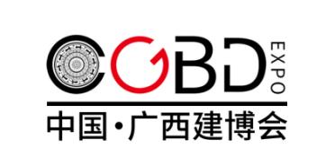 2021年第四届广西建博会