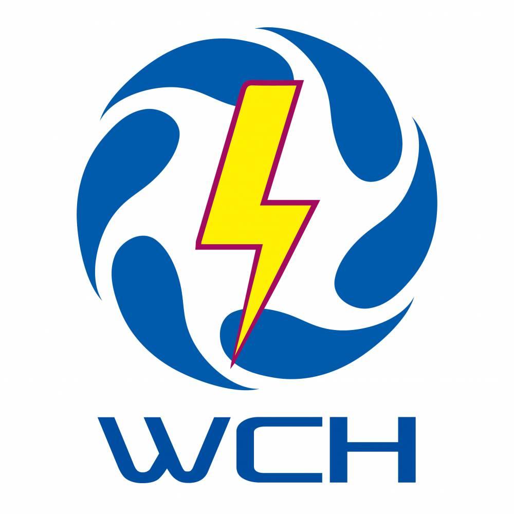 2020第四届武汉国际水利水电博览会