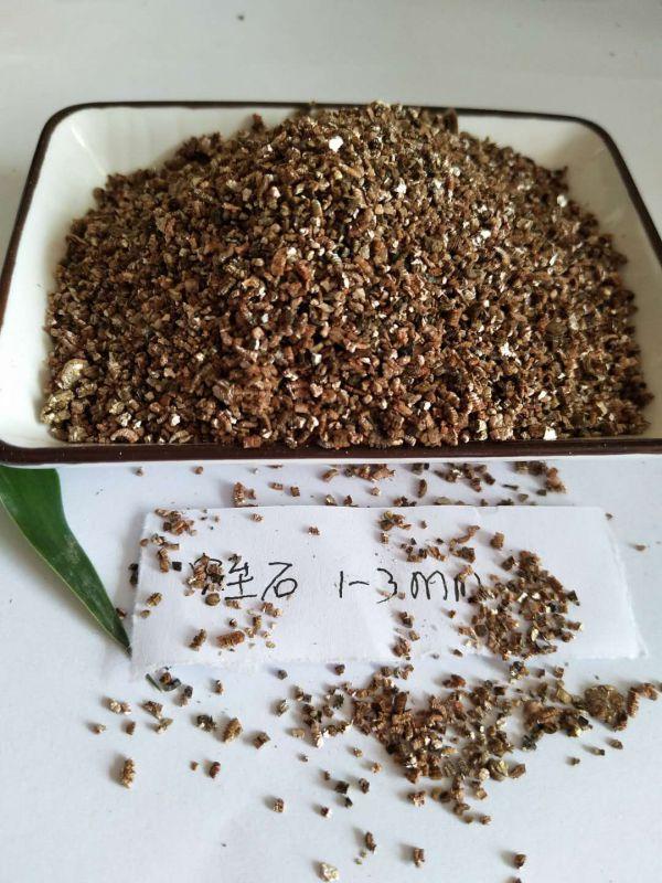 1-3蛭石、育苗基质疏松土壤蔬菜种植