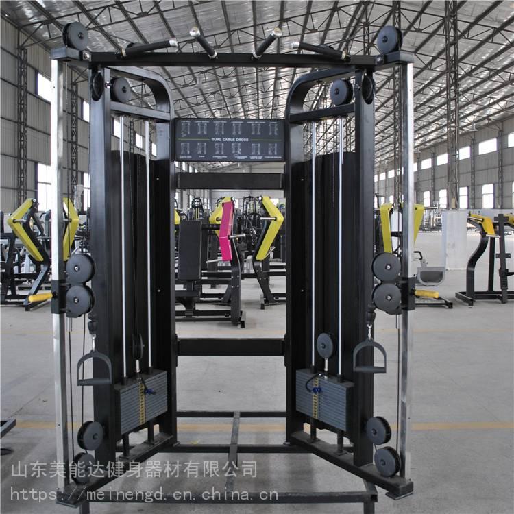 双臂机单位学校酒店健身器材一站式服务小飞鸟练习机