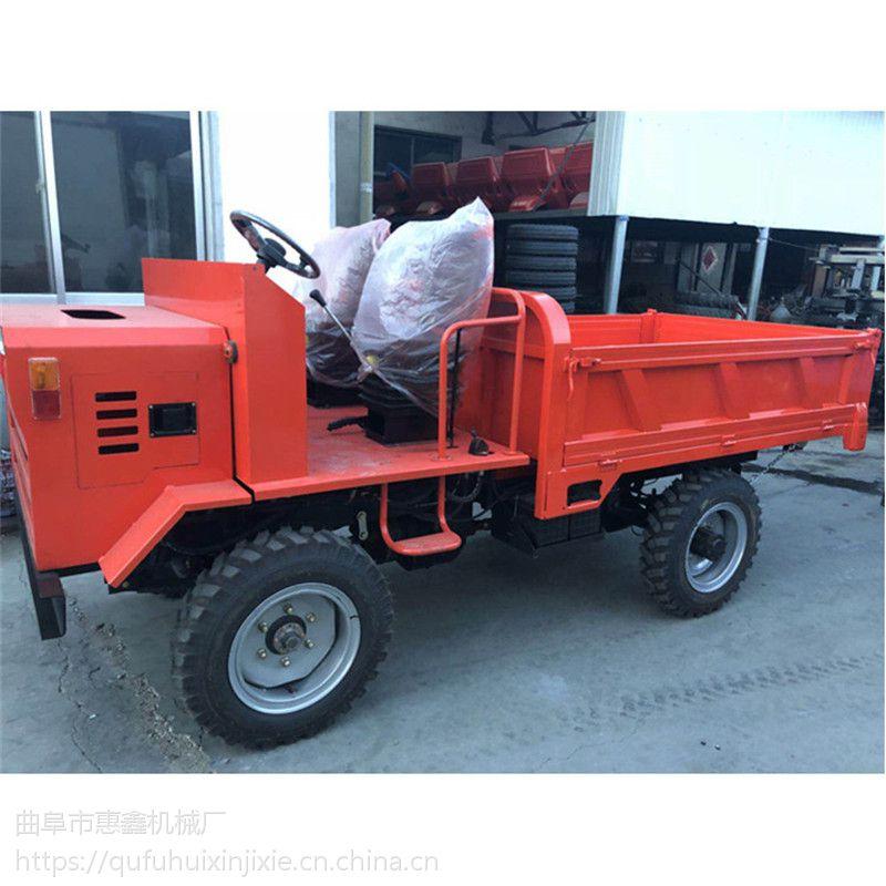 绿化栽培运输用拖拉机 曲阜生产工地四不像 超市搬货用带斗四轮拖拉机