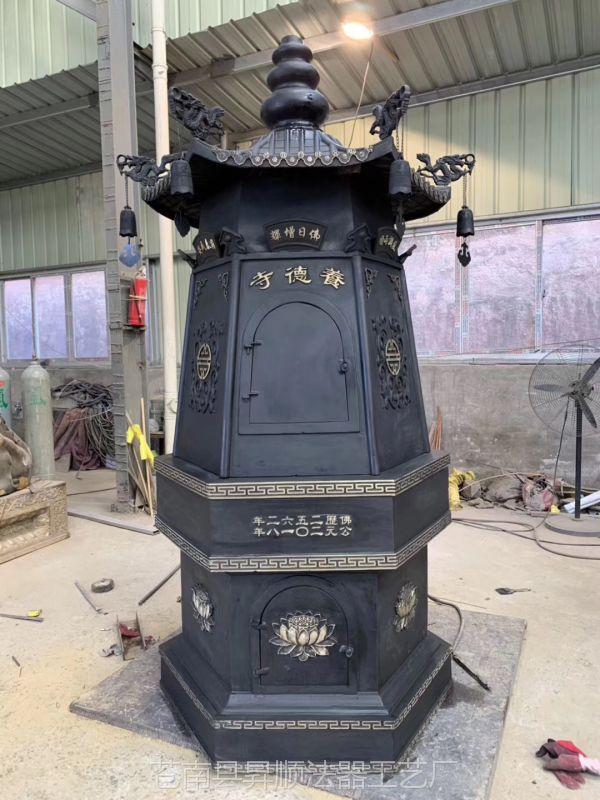 昇顺法器铸造寺庙大型铸铁烧纸炉 元宝炉 六角铸铁化宝炉