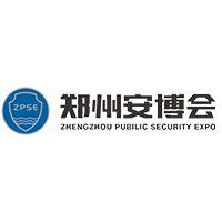 2022第20届郑州安博会