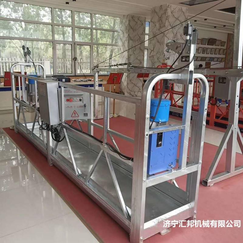 高空作業吊籃視頻 外墻施工吊籃價格 吊籃吊筐定做廠家