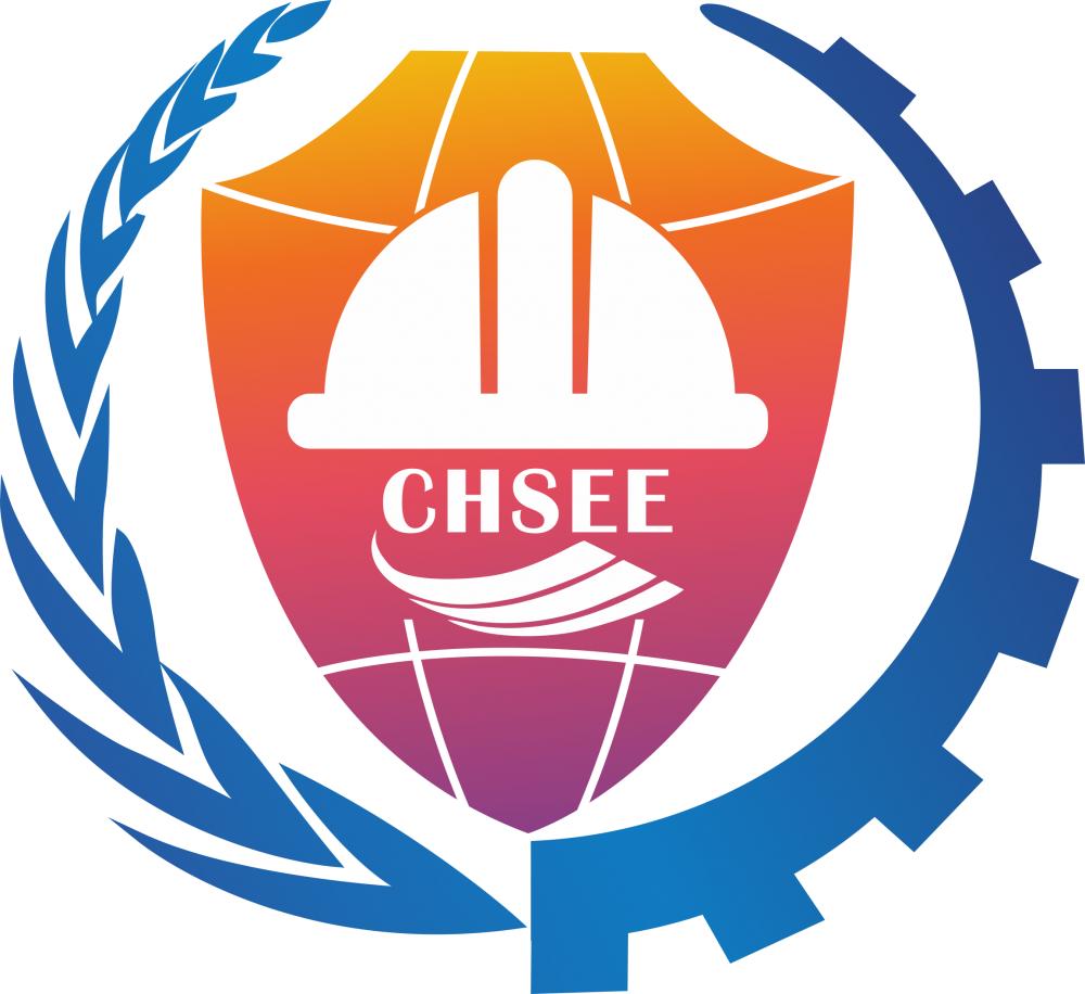 2021中国(合肥)安全生产应急装备展览会