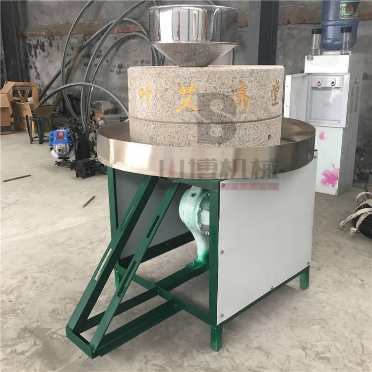 商用电动艾绒石磨机 低速仿古式艾绒石磨机