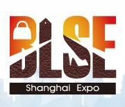 2020第十七届上海***箱包展览会