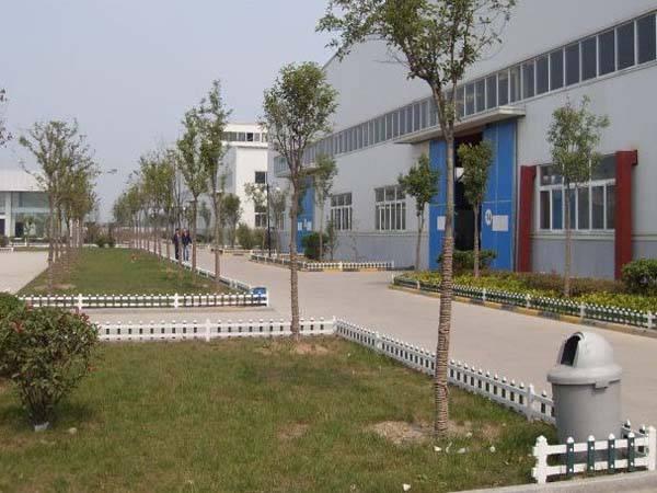 北京恒安源电气集团有限公司