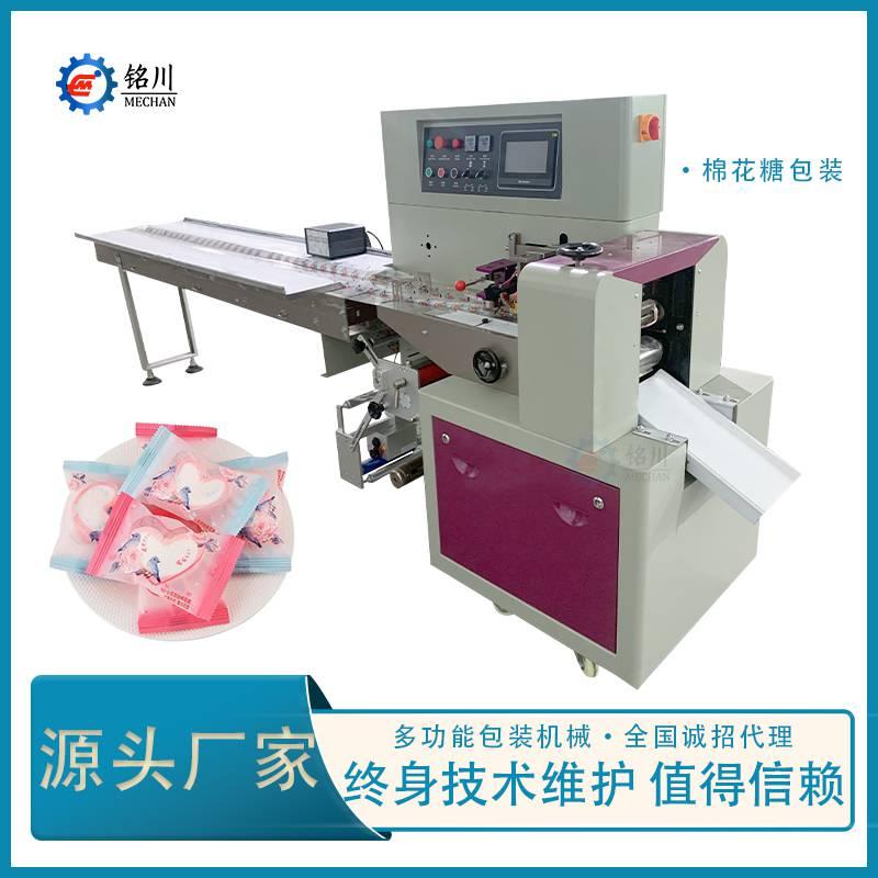 銘川廠家熱銷 棉花糖包裝機 棉花糖獨立單個包裝 糖果包裝機械