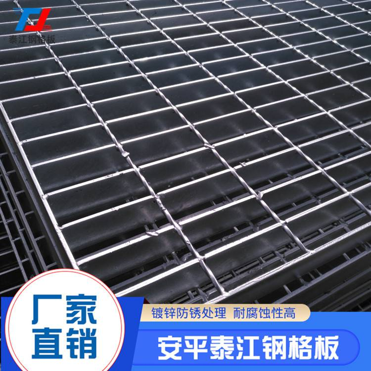 热镀锌钢格板格栅板价格是多少