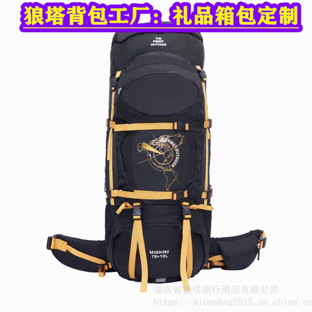迷彩戶外戰術背包工廠應急背包裝備背包定制貼牌LOGO廠家