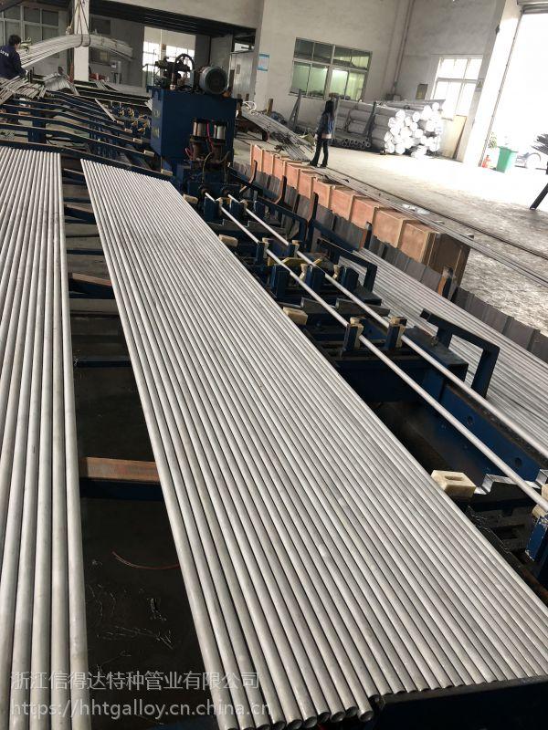 不锈钢无缝管EN10204-3.1证书厂家定制