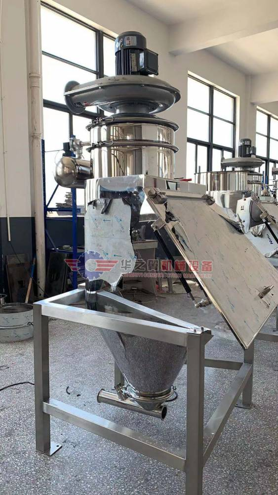 无尘投料站 粉末无尘加料斗 化工厂用无尘加料机