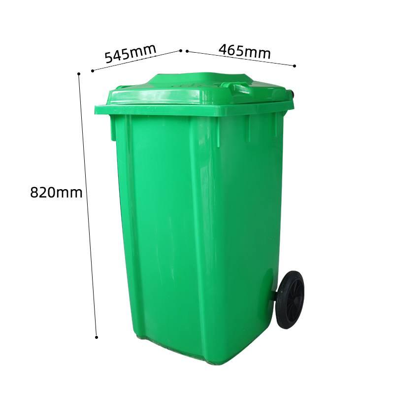湖南利鑫PZ0100L塑料分类垃圾桶_市政环卫垃圾桶