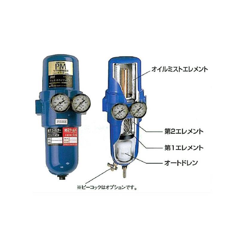 日本MAEDA前田 3in1过滤器 T-107A-1000