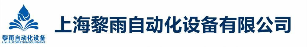 昆明市三菱伺服控制器MR-JE-40A