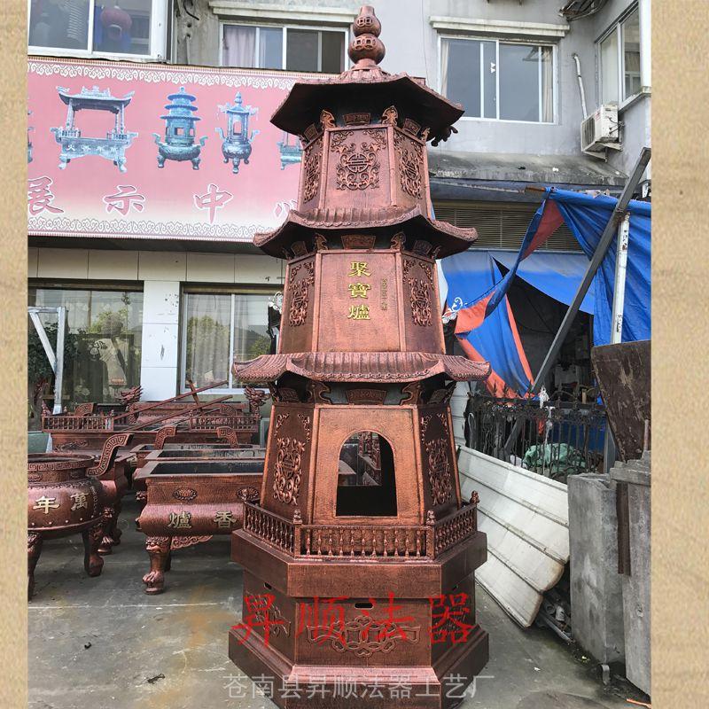 昇顺法器铸造寺庙大型铸铁烧纸炉 福建生铁元宝炉 漳州祠堂化宝炉
