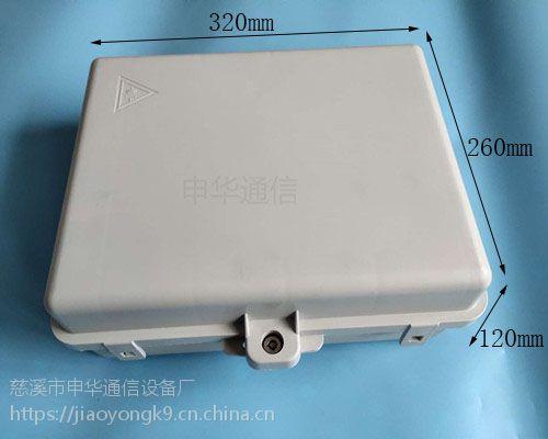1分16口光分路器箱 分光箱 PP料 产品供应