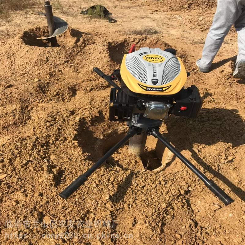 小型便攜式地鉆挖坑機打洞機 四沖程汽油挖坑機鉆眼機 電線桿挖坑機