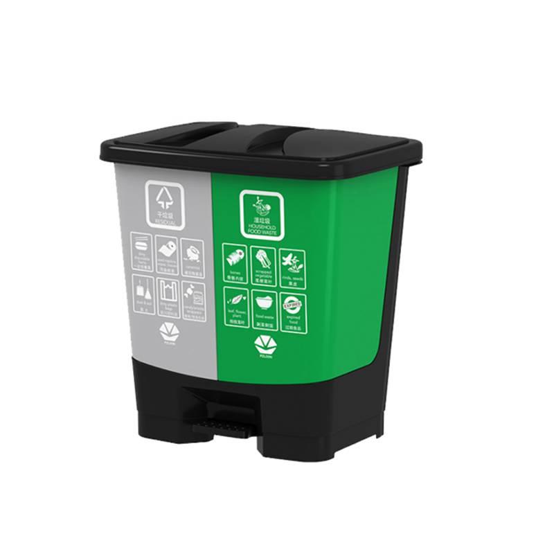 湖南利鑫40L塑料分类垃圾桶价格