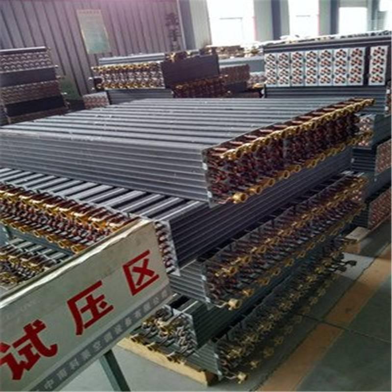 SRZ散热器 SRL空气加热器 钢管绕钢片铝片换热器