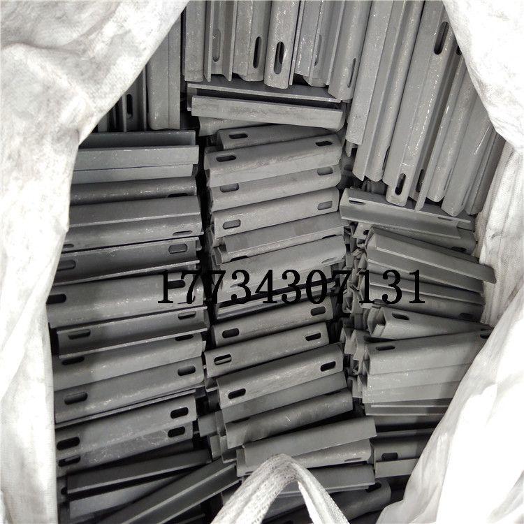 护栏栏杆预埋遮板连接牛腿槽钢260 290 现货渗锌多元