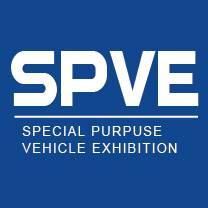 2020上海国际***汽车展览会SPVE