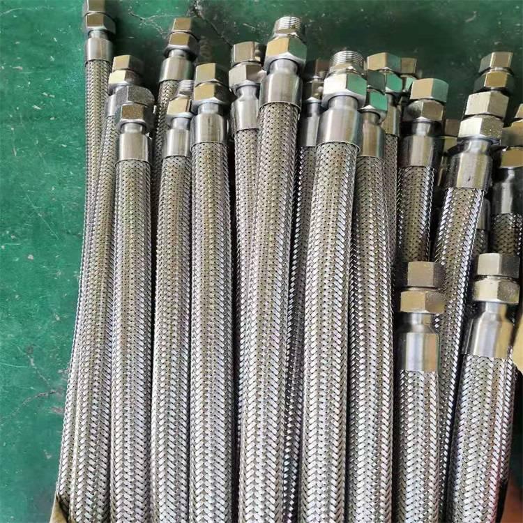 金属编织防爆穿线软管 防爆挠性连接管