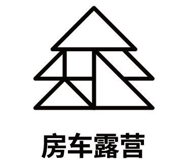 2021上海***房车露营展
