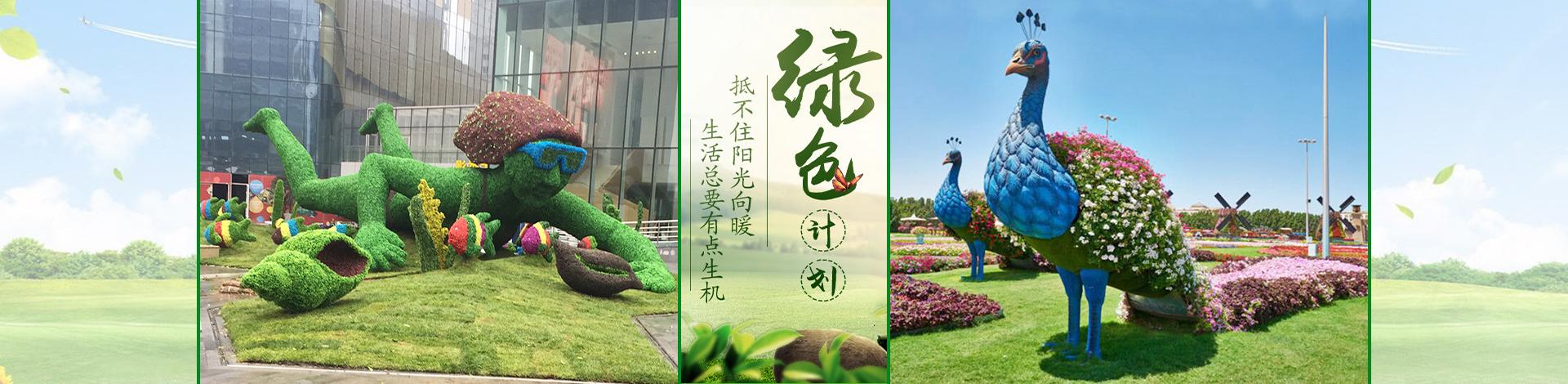 江苏诺美景观工程有限公司