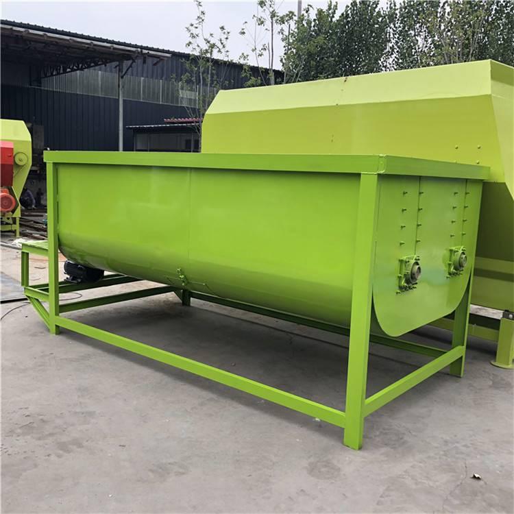 大型卧式搅拌机图片 养殖草料搅拌机 多功能搅拌机型号