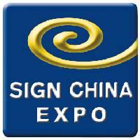2022广州国际广告标识展