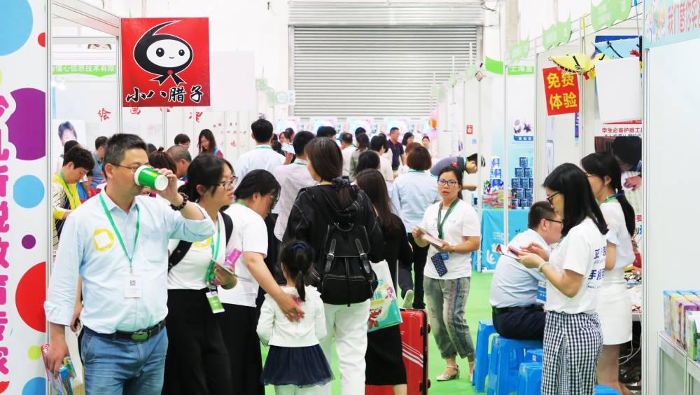 第十五届上海国际幼儿教育博览会