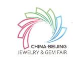 2020中国北京珠宝首饰展览会